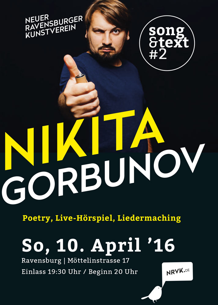 Nikita Gorbunov - Song & Text #2