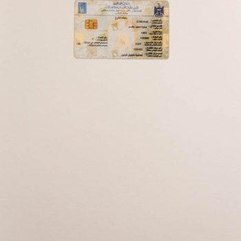 Bild 23 - ÜBER/GRENZEN – Ausstellungsreihe #6 - Foto by Claudia Casagranda